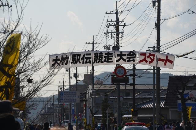 2015大竹駅伝