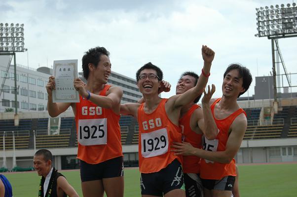 06広島市選手権