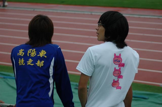 07県選手権