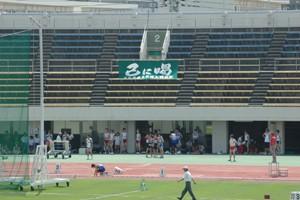 広島市選手権