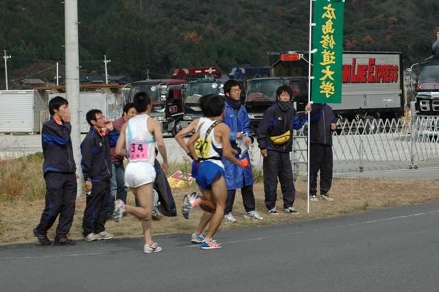 09中四学生駅伝