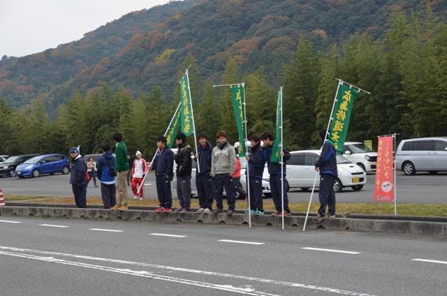 2013中四学生駅伝