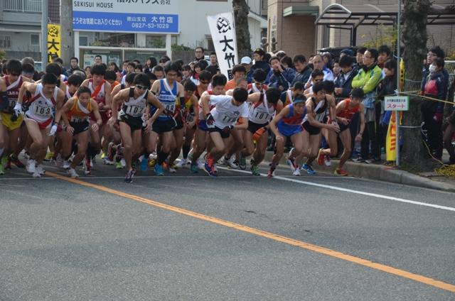 2014大竹駅伝