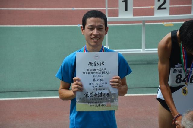 2014中国五県対抗