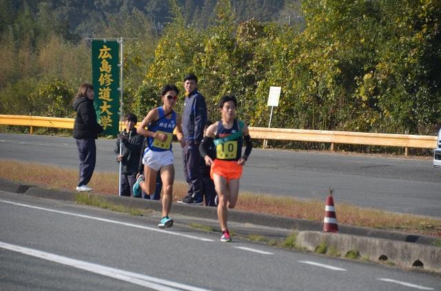 2018中四国駅伝