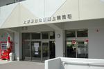 07県インカレ