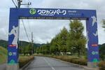 07駅伝選考会