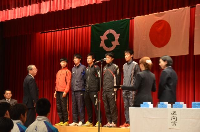 2013大竹駅伝
